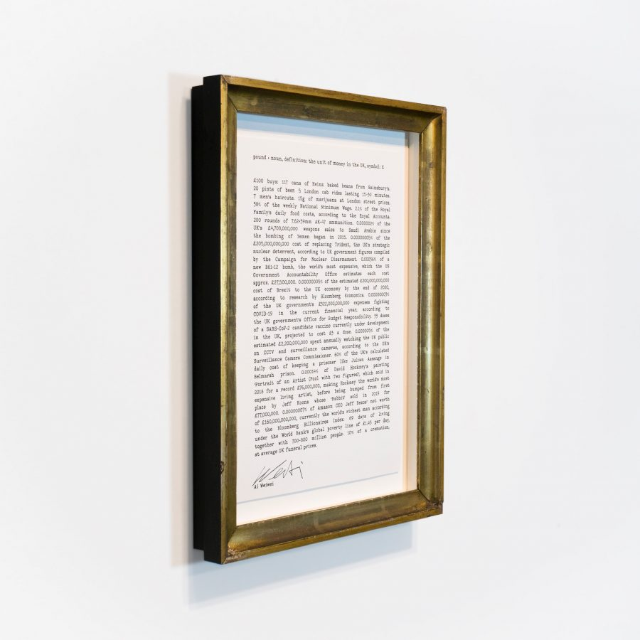 Ai Weiwei recycled frame